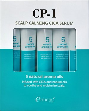 [ESTHETIC HOUSE] Cыворотка для кожи головы УСПОКАИВАЮЩАЯ CP-1 Scalp Calming Cica Serum, 5 шт * 20 мл