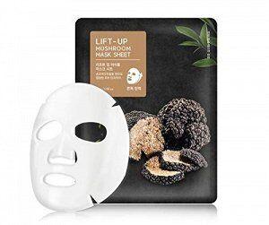 Лифтинг-маска с экстрактом чёрного трюфеля