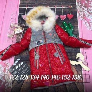 Куртка Наполнитель тинсулейт очень тёплая до -40 шикарный мех натуральный енот(на молнии) трикотажные манжеты глубокие,практичные карманы ткань дышащая,непромокаемая