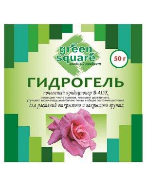 Гидрогель 50 гр (почва д/цветов) 1/100