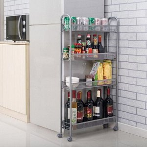Мобильная этажерка Storage Cart / 4 яруса