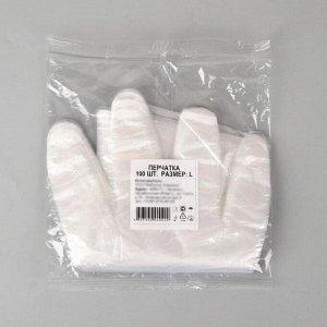 Перчатки ПЭТ, размер L, 50 пар/100 шт