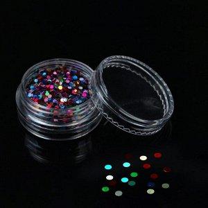 Пайетки для ногтей «Круг», разноцветные