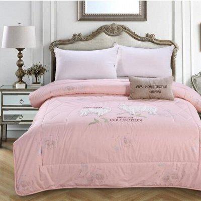 Роскошная постель - залог успешного дня. Новинки! — Элитные одеяла — Спальня и гостиная