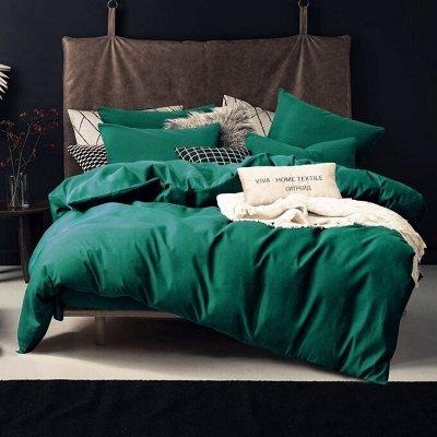 Роскошная постель - залог успешного дня. Новинки