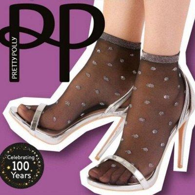 PP Обалденные английские колготки!❄Утепляем ножки — Носки, следки и гольфы — Белье и купальники