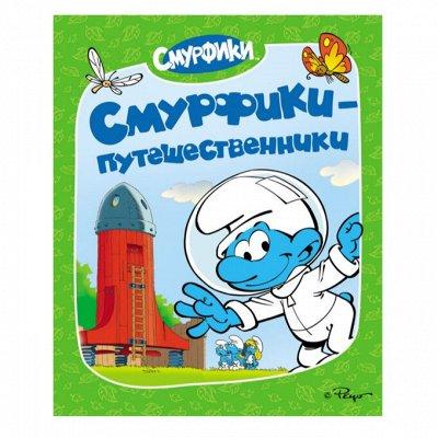 Уцененные журналы и книги - 20. ДЁШЕВО! — Детские книги Росмэн — Детская литература