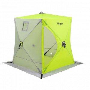 Палатка зимняя PREMIER куб, 1,5 ? 1,5 м, цвет yellow lumi/gray