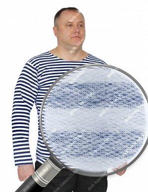Тельняшка тк.Футер 2-х нитка с начёсом Синяя полоса