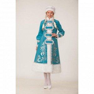 Карнавальный костюм «Снегурочка», шуба с аппликацией, шапка, парик с косами, р. 44-48