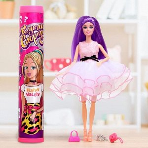 Кукла-сюрприз в тубусе, с аксессуарами