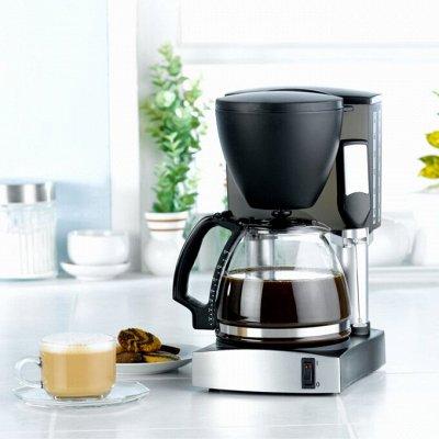 Товары для дома 🔷Красота в деталях 🔷 — Кофеварки — Кофеварки и кофемолки