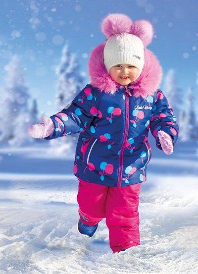 KAYSAROW крутая верхняя одежда! Зима 2020, распродажа — Зима для девочек и мальчиков — Одежда