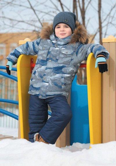 KAYSAROW крутая верхняя одежда! Зима 2020, распродажа — Зимняя одежда детям — Одежда