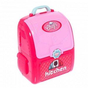 Игровой набор «Кухонька» в рюкзаке