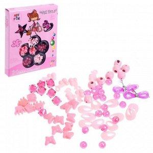 Набор для бисероплетения «Креативные фантазии», цвет розовый