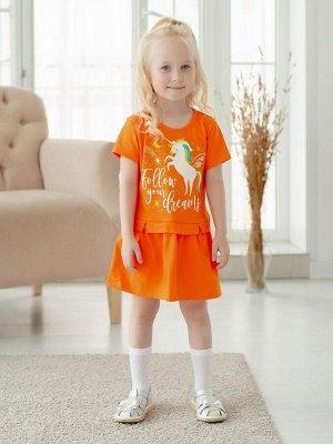 Платье Платье из кулирки оранжевого цвета для девочки, с коротким рукавом. Юбка в складку, верх имитацитя одетой сверху футболки. Хорошее платье для хороших девочек. Изделие выполнено из трикотажа пре