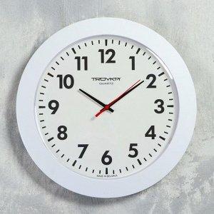 """Часы настенные круглые """"Ритм времени"""". d=30.5 см. белые"""