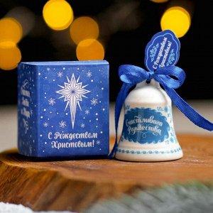 Колокольчик «Рождественская ночь»