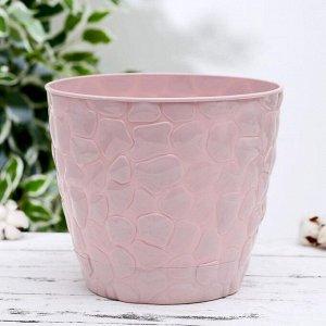 Кашпо с поддоном «Камни», 8 л, d=26 см, цвет чайная роза
