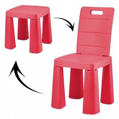 Уютный Интерьер.ФотоРамки, Альбомы, Фотоколлажи.  — Детские стульчики — Столы и стулья