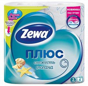 Бумага туалетная Zewa плюс 2-x сл. 4шт