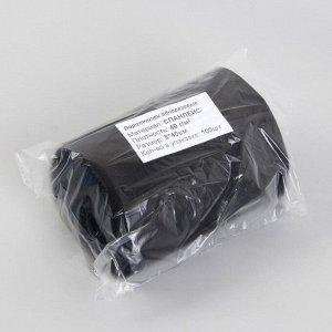Набор одноразовых воротничков, без липкого слоя, 8 ? 40 см, 100 шт в рулоне, цвет чёрный