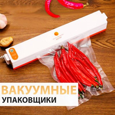 ♚Elite Home♚NEW AMERCOOK AVOKADO — Техника для кухни — Кухня
