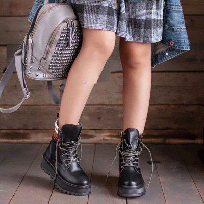 ღОдеваемся по доступным ценамღКостюмы на флисе — Обувь для всей семьи — Обувь