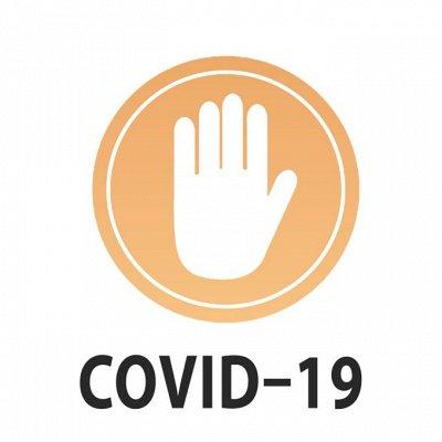 ♚Elite Home♚ Pasabahce💯 Ликвидация — STOP COVID–19 — Защитные и медицинские изделия