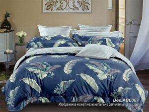 Bed linen - Satin Amazon