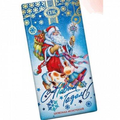 Новогодние подарки от Приморского кондитера.  — Шоколад Новогодний — Все для Нового года