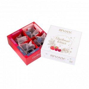 Чай Svay Christmas Berries черный  24 пирамидки