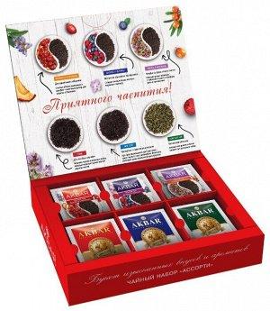 Чай АКБАР Набор чайный Подарочный 6 видов*10 конв мет 105г