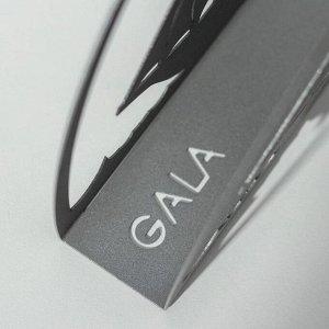 Салфетница «Каравелла», цвет серый