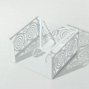 Салфетница «Гипноз», 13?13?7 см, цвет белый