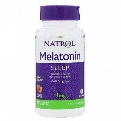 Витамины и спорт питание в наличии!Большое поступление 28.10 — Энергетики, изотоники, мелатонин! НАЛИЧИЕ — Спортивное питание