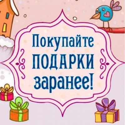 😱МЕГА Распродажа !Товары для дома 😱Экспресс-раздача! 50⚡🚀 — Подарочные наборы — Кремы для тела, рук и ног