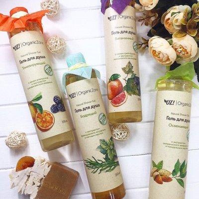 Baraka быстрая. Кокосовые масла и Тмин, все натуральное!🔥 — Organic Zone и EcoCraft. Кремы, маски, пенки, спреи для лица — Кремы