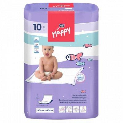 Чистота залог здоровья! Гигиена, уход - все со скидками! — Одноразовые пеленки для детей HAPPY — Пеленки
