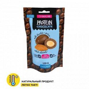 Миндаль в протеиновом шоколаде без сахара