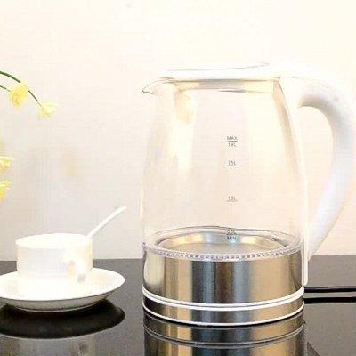 Товары для дома 🔷Красота в деталях 🔷 — чайнкики\ стеклянный коррпус — Электрические чайники и термопоты
