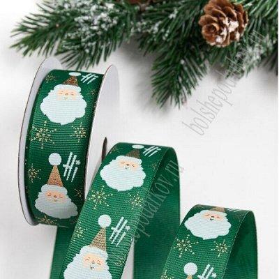 Больше подарков-58. Есть распродажа и Новогодние украшения! — Репсовая лента с рисунком — Ленты