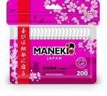 """Палочки ватные гигиен. """"Maneki"""" SAKURA, с белым бум. стиком, в zip-пакете, 200 шт./упак"""