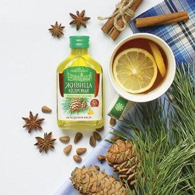 ✅Здоровое питание высокого качества — Живица кедровая — Диетические растительные масла