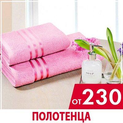 ASIA SHOP💎Самые низкие цену на Японию — Банные полотенца 浴巾