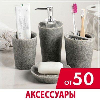 ASIA SHOP💎Самые низкие цену на Японию — Аксессуары для ванной комнаты 浴室配件