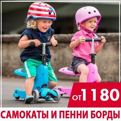 ASIA SHOP💎Самые низкие цены на Японию — Самокаты/пенни борды 🛹 滑板车 — Детям и подросткам