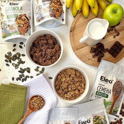 ✅Здоровое питание высокого качества — Гранола и орешки — Орехи, сухофрукты, чипсы