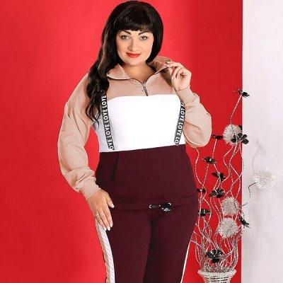 Трикотажница. Супер скидки! Блузы от 295 руб, платья от 519  — Спортивные костюмы — Спортивные костюмы